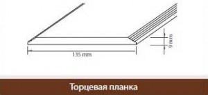 торцевая планка terradeck